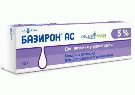 Бензоил пероксид – безопасное и эффективное средство в борьбе с прыщами
