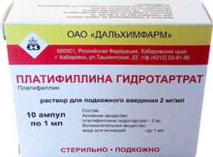 Платифиллин - показания к применению препарата
