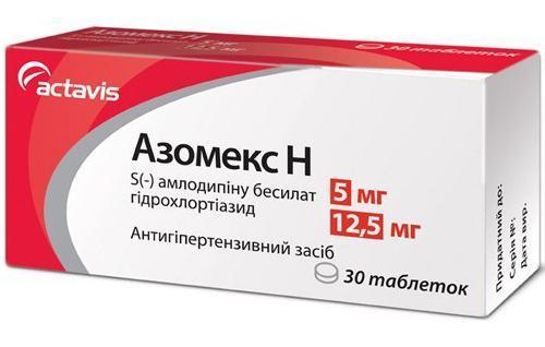 Семлопин - инструкция, применение, аналоги препарата