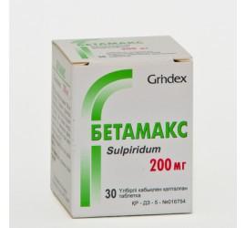 Бетамокс или бетамакс? инструкция по применению препарата бетамокс для животных, аналоги, отзывы
