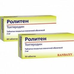 Детрузитол — лекарство для мочевого пузыря: инструкция по применению, отзывы, цена