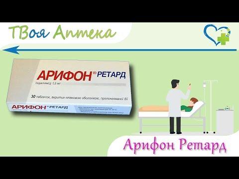 Сульфазин сульфадиазин при лечениие пневмонии, менингита, стафилококкового и стрептококкового сепсиса, инфекционных заболеваний