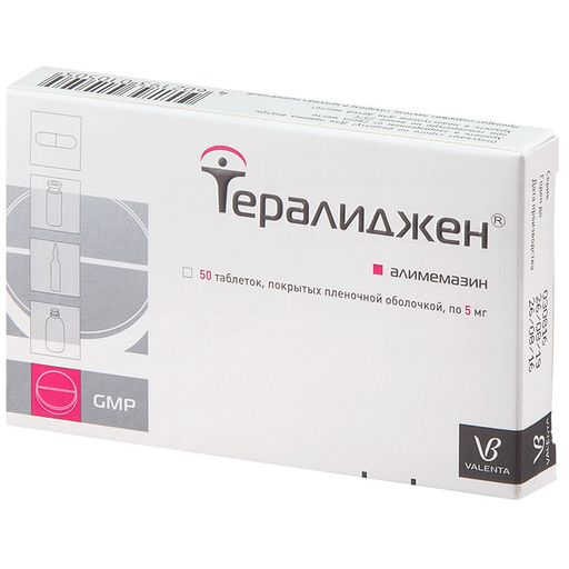 Инструкция по применению тералиджена, цена и аналоги препарата