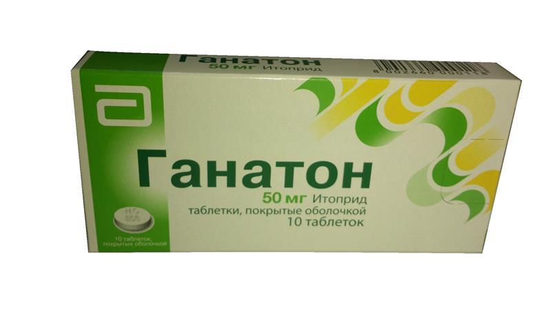 Октреотид-депо – инструкция по применению, цена, 30 мг, 20 мг, 10 мг