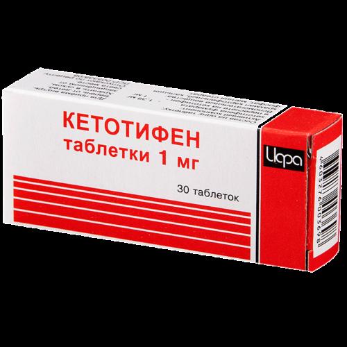 Кетотифен: инструкция по применению и для чего он нужен, цена, отзывы, аналоги