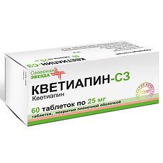 Таблетки сероквель инструкция по применению — аналоги — отзывы — побочные эффекты