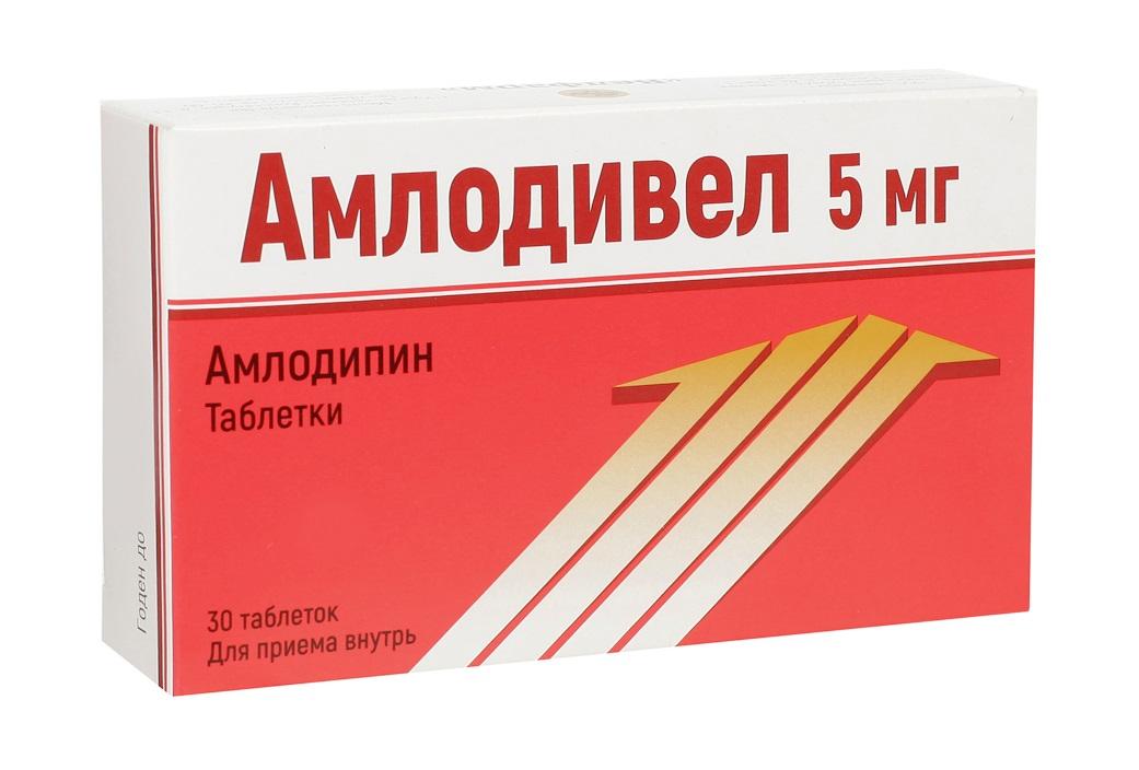Преимущества и правила применения таблеток калчек по инструкции и в соответствии с отзывами пациентов и кардиологов