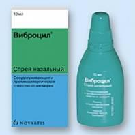 Отзывы о препарате виброцил