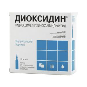 Диоксидин: инструкция по применению