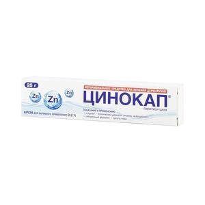 Мазь цинокап применяется при разных заболеваниях кожи