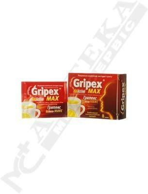 Гриппекс - инструкция и цена