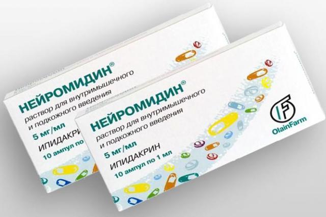 Аксамон - инструкция по применению, показания, состав препарата, побочные эффекты, аналоги и цена