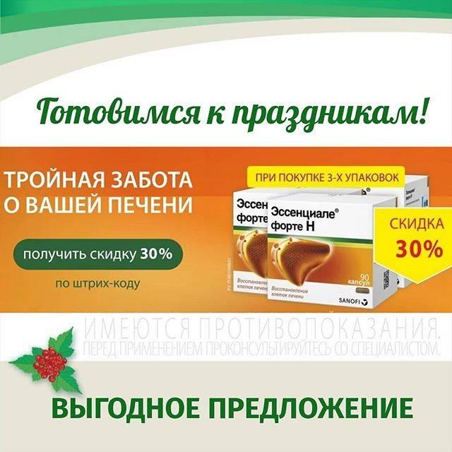 Инструкция по применению препарата глицерол