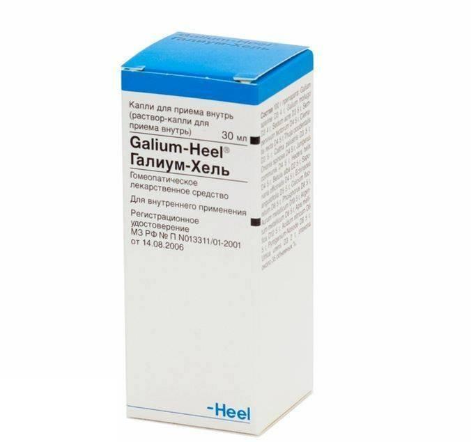 Галиум-хель - реальные отзывы принимавших, возможные побочные эффекты и аналоги