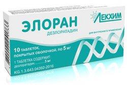 Особенности применения лекарственного препарата перитол
