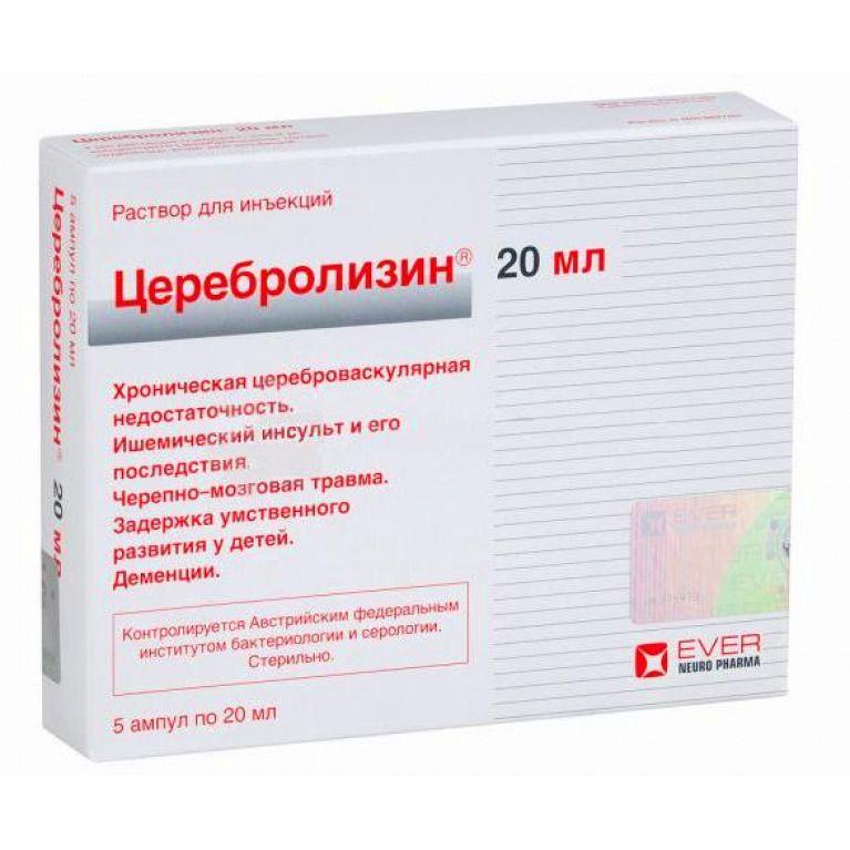 Супрадин - линейка витаминов
