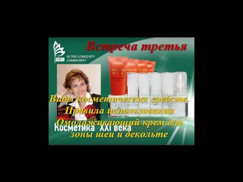 Биофлуревит 01 - флуревит соединительной ткани