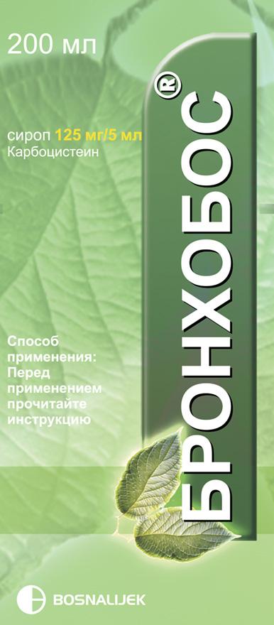 Аналоги сиропа бронхобос