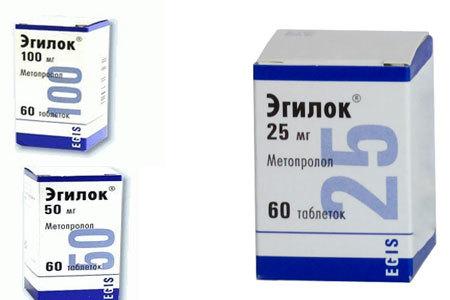 Эгилок с (egilok s)