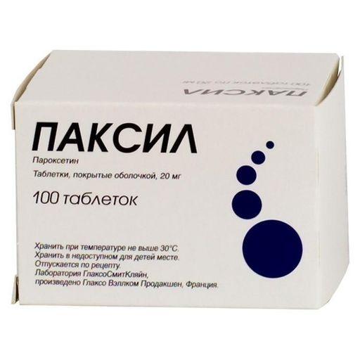Рексетин: отзывы врачей, правильные дозировки, действие препарата и много полезной информации