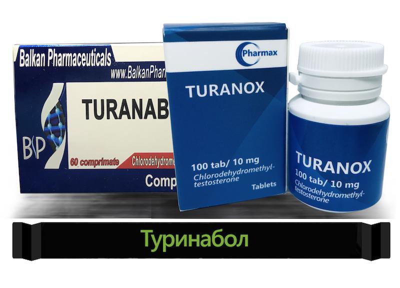 Станозолол в таблетках: нюансы применения и дозировки
