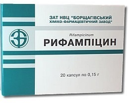 Аналоги капсул рифампицин