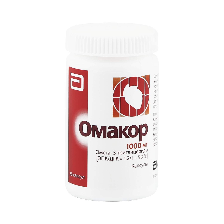 Омакор (omacor). аналоги этого препарата, инструкция по применению, цена