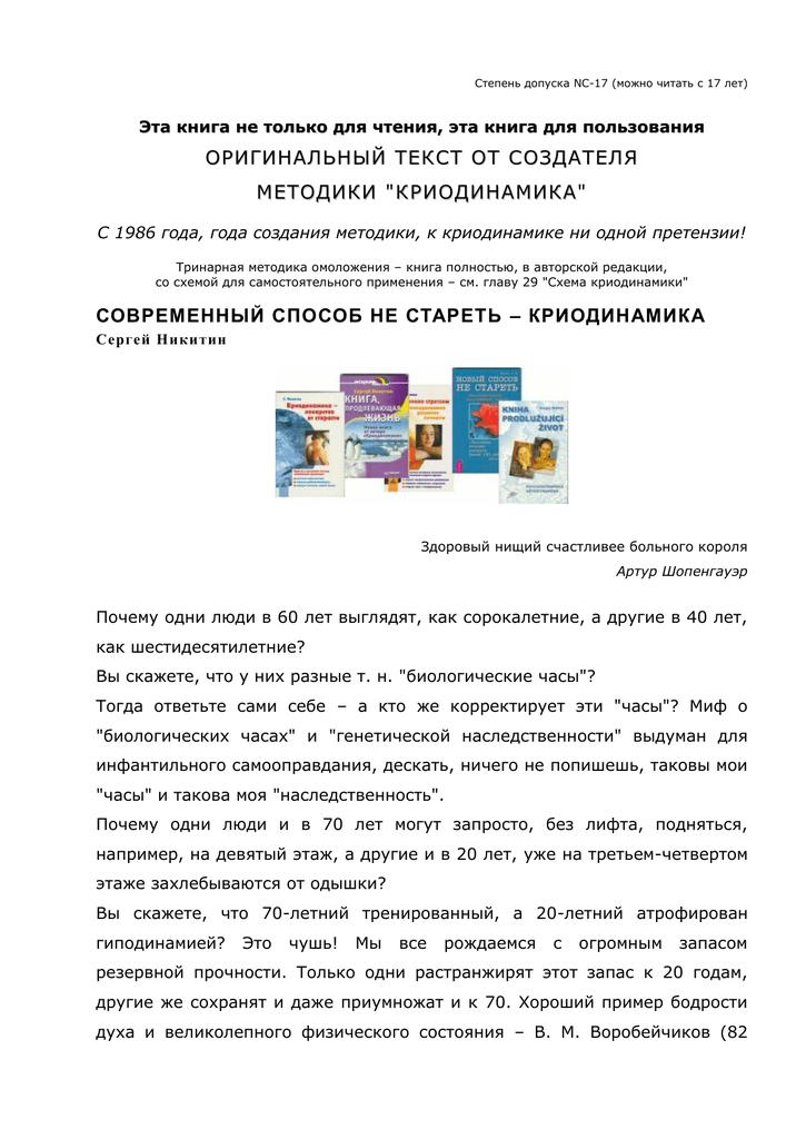 Инструкция по применению препарата флюанксол и отзывы о нем