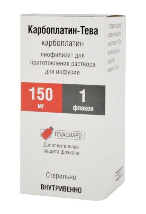 Карбоплатин