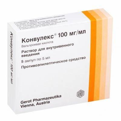 Конвулекс и конвулекс ретард (100, 300, 500 мг) – инструкция по применению (таблетки, капсулы, капли, сироп), аналоги, отзывы
