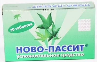 Успокоительные без рецепта: список препаратов