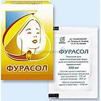 Фурасол — для полоскания горла, промывания носа