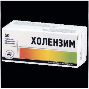 Препарат холензим - как принимать, показания, состав, побочные действия и противопоказания