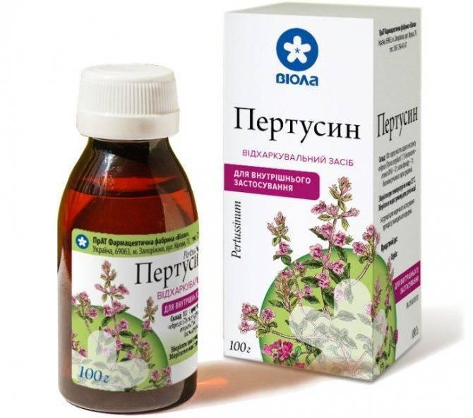 Пектусин или пертусин от кашля – как принимать таблетки для рассасывания, показания