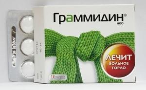 """Антибиотик """"граммидин"""": инструкция по применению, показания, отзывы"""