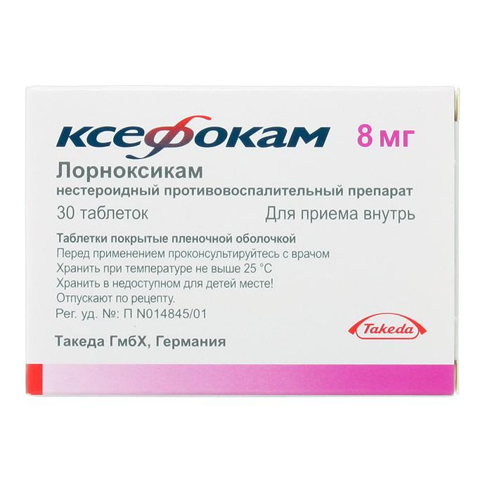 Ксефокам уколы, таблетки инструкция по применению, аналоги, отзывы