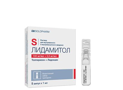 Показания и инструкция по применению таблеток толперизон