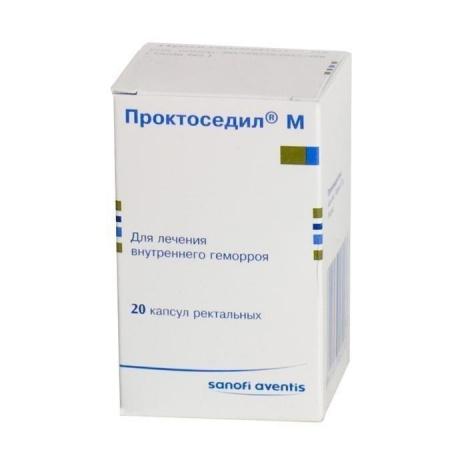 Pramoxine hydrochloride