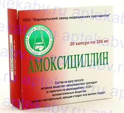Амоксициллин: дешевые аналоги для замены препарата взрослым и детям