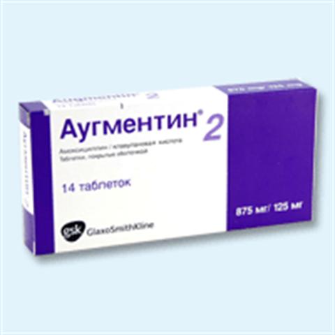 Инструкция по применению аугментин в таблетках и суспензии + отзывы