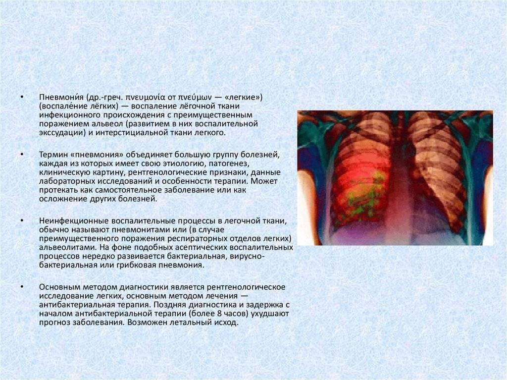 Почему развивается и как проявляется кандидоз легких?