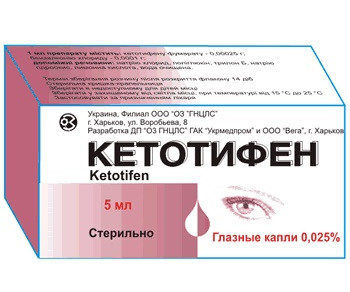 Сироп и таблетки кетотифен: инструкция по применению для детей и взрослых