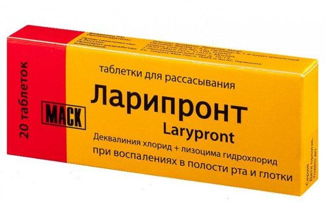 """Отзывы: """"лизобакт"""". инструкция по применению препарата """"лизобакт"""""""