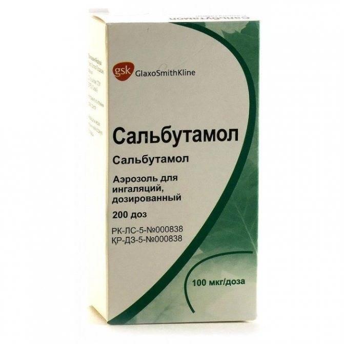 Лекарства для лечения бронхита у взрослых, принимаем эффективные препараты