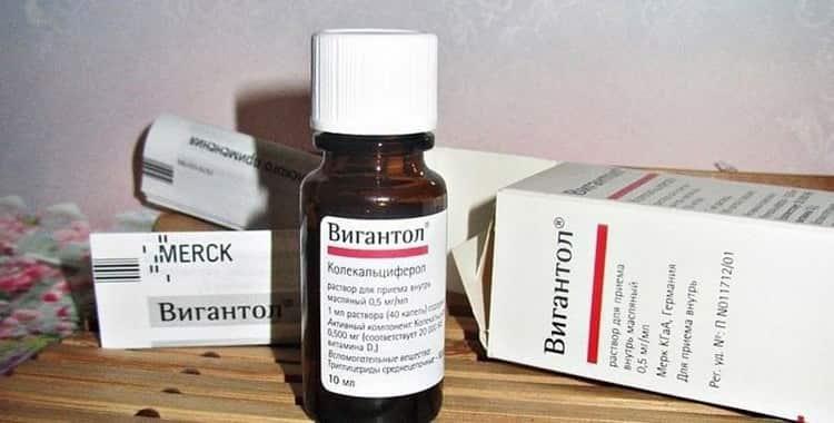Витамин д вигантол — обзор с отзывами и ценами