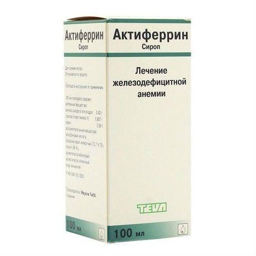 D-пеницилламин. механизм действия