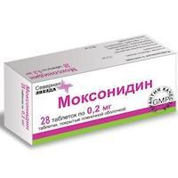 Как принимать моксонидин: инструкция и отзывы людей