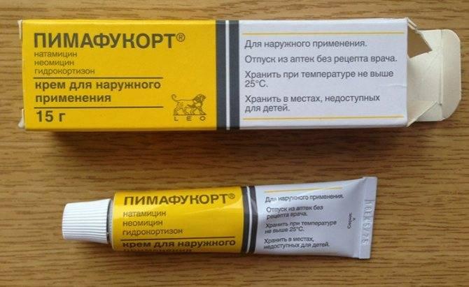 Циклопироксоламин [lifebio.wiki]