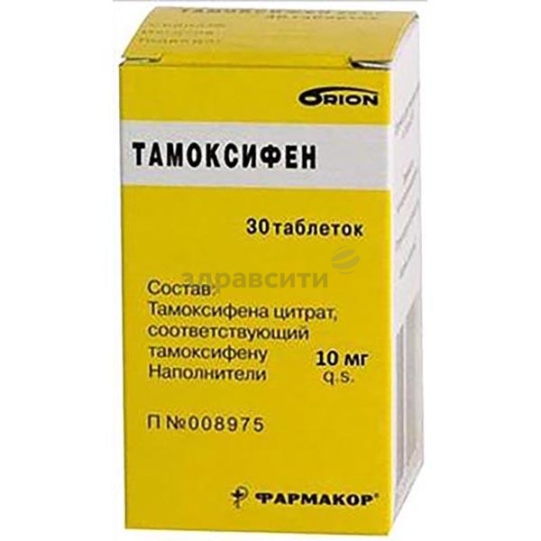 Инструкция по применению тамоксифена