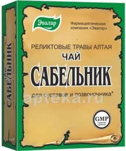 Чай сабельник для суставов и позвоночника